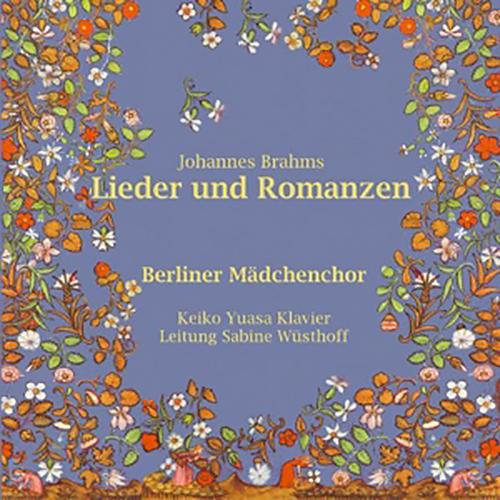 CD: Lieder und Romanzen (Johannes Brahms)