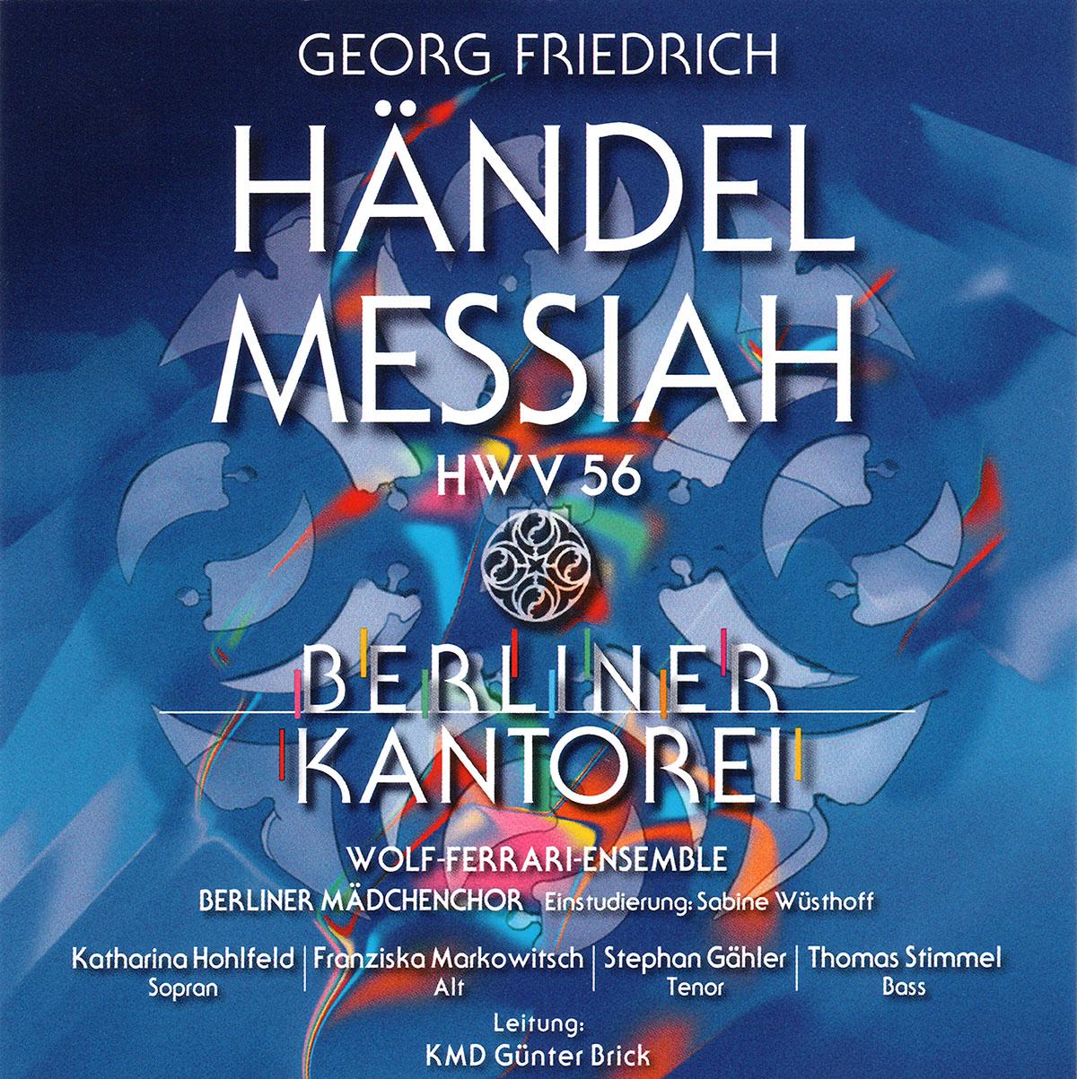 Händel Messiah 2016, Berliner Kantorei mit Berliner Mädchenchor (Kleiner Konzertchor)