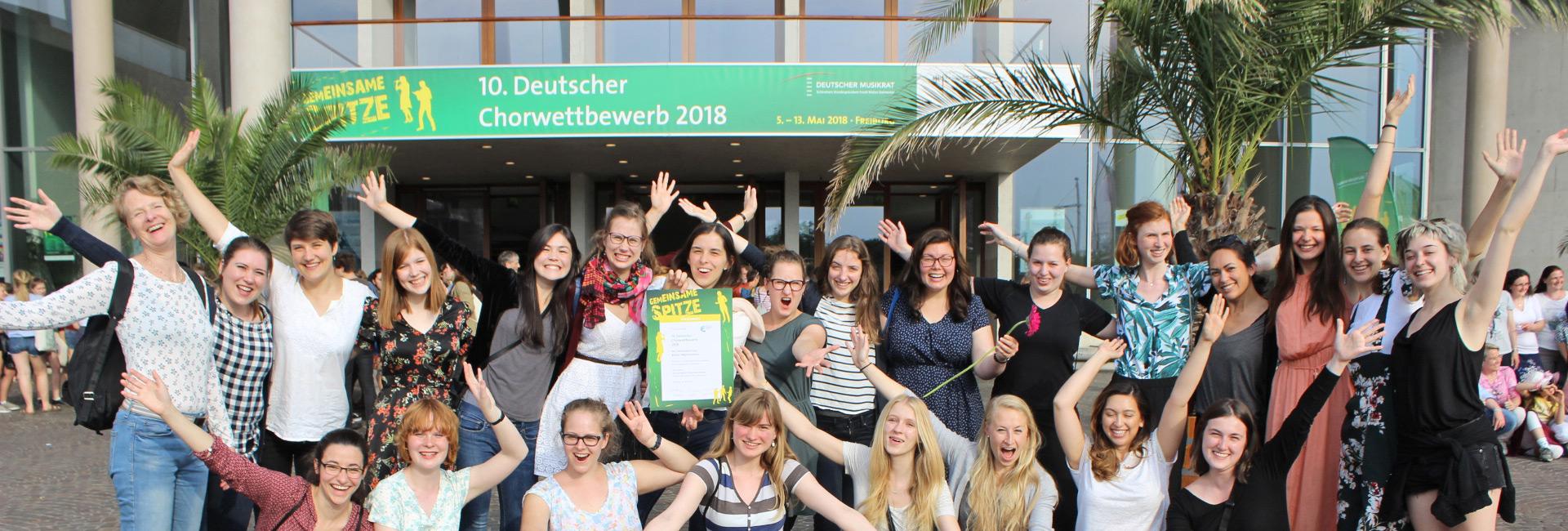 Vokalconsort des Berliner Mädchenchores beim Deutschen Chorwettbewerb in Freiburg: 2. Preisträger