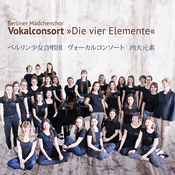 Berliner Mädchenchor: Vokalconsort »Die vier Elemente«